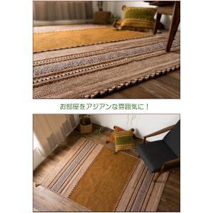 キリム ラグマット 洗える ラグ 1.5畳 アクセント 140x200cm カーぺット 綿 5色|ragmatst|09