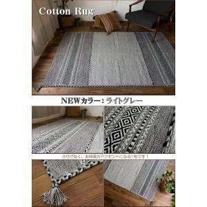 キリム ラグマット 洗える ラグ 3畳 大 オルテガ 200x250 カーぺット 綿 5色|ragmatst|12