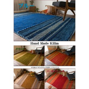 キリム ラグマット 洗える ラグ 3畳 大 オルテガ 200x250 カーぺット 綿 5色|ragmatst|13