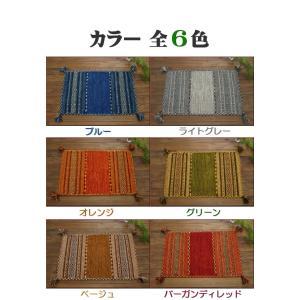 玄関マット キリム 室内 屋内 50×80 ラグ ラグマット おしゃれ 手織りインド キリム エスニック|ragmatst|02
