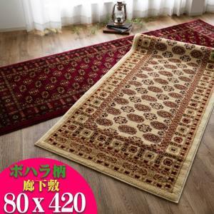 廊下 敷き ロング カーペット ウィルトン織 ペルシャ 柄  80×420cm レッド