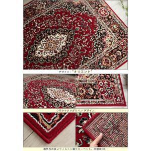 これは必見! 絨毯 じゅうたん 235×320 約 6畳 用 レッド 赤 ラグマット ペルシャ絨毯 柄 ベルギー絨毯|ragmatst|04