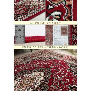 これは必見! 絨毯 じゅうたん 235×320 約 6畳 用 レッド 赤 ラグマット ペルシャ絨毯 柄 ベルギー絨毯|ragmatst|05