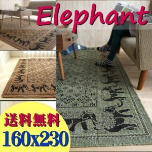 アジアン ラグ 夏 バリ風 絨毯 じゅうたん おしゃれ な カーペット 160×230cm 約 3畳 送料無料 じゅうたん|ragmatst