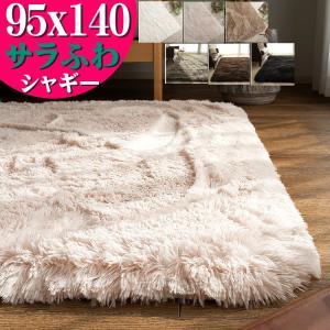 ラグ 洗える 95×140 サラふわ ラグマット リビング 無地 絨毯 夏 夏用 北欧 おしゃれ カーペット かわいい じゅうたん 長方形