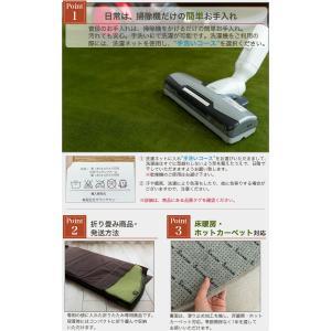 ラグ 洗えるカーペット 円形 140 丸 おしゃれ じゅうたん カーペット|ragmatst|12