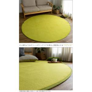 ラグ 洗えるカーペット 円形 140 丸 おしゃれ じゅうたん カーペット|ragmatst|14