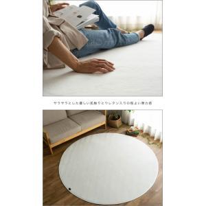 ラグ 洗えるカーペット 円形 140 丸 おしゃれ じゅうたん カーペット|ragmatst|04