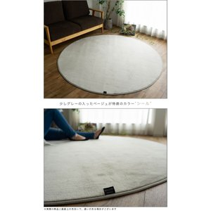 ラグ 洗えるカーペット 円形 140 丸 おしゃれ じゅうたん カーペット|ragmatst|05