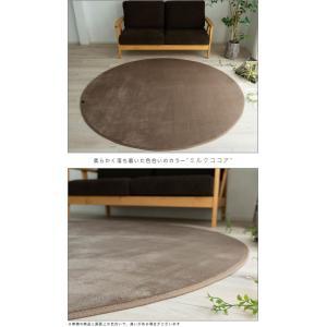 ラグ 洗えるカーペット 円形 140 丸 おしゃれ じゅうたん カーペット|ragmatst|06