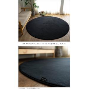 ラグ 洗えるカーペット 円形 140 丸 おしゃれ じゅうたん カーペット|ragmatst|07