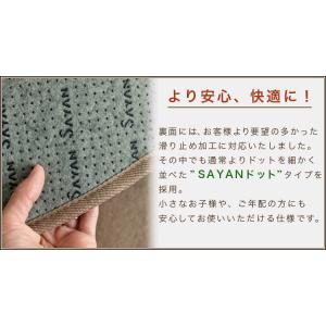 ラグ 洗えるカーペット 円形 140 丸 おしゃれ じゅうたん カーペット|ragmatst|08