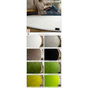 ラグ 洗えるカーペット 円形 190 サラふわ 丸 丸型 北欧 おしゃれ じゅうたん|ragmatst|02