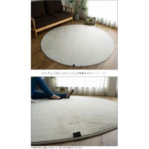 ラグ 洗えるカーペット 円形 190 サラふわ 丸 丸型 北欧 おしゃれ じゅうたん|ragmatst|05
