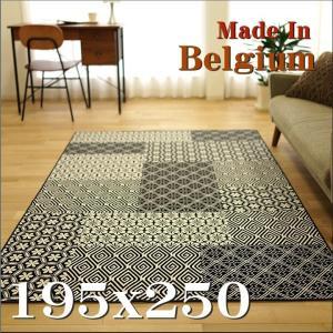 ラグマット 3畳 和風 モケット織り 薄手 ラグ カーペット...