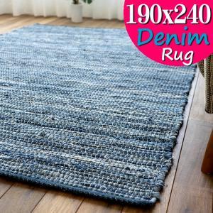 デニム ラグ カーペット 190×240 3畳 オルテガ 西海岸 じゅうたん 絨毯 ラグマット おしゃれ 手織り|ragmatst