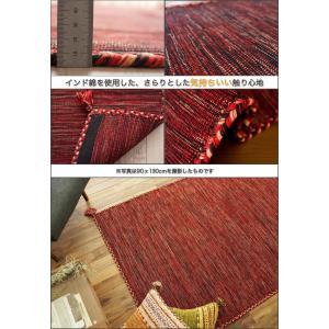 キリム ラグ 90x130 ラグマット おしゃれ 綿 手織りインド キリム カーペット 絨毯 エスニック 柄 ネイティブ オルテガ kilim|ragmatst|03