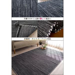 キリム ラグ 90x130 ラグマット おしゃれ 綿 手織りインド キリム カーペット 絨毯 エスニック 柄 ネイティブ オルテガ kilim|ragmatst|04