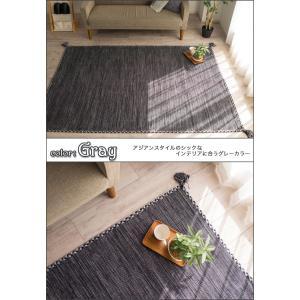 キリム ラグ 90x130 ラグマット おしゃれ 綿 手織りインド キリム カーペット 絨毯 エスニック 柄 ネイティブ オルテガ kilim|ragmatst|05