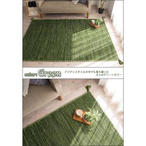 キリム ラグ 90x130 ラグマット おしゃれ 綿 手織りインド キリム カーペット 絨毯 エスニック 柄 ネイティブ オルテガ kilim|ragmatst|08