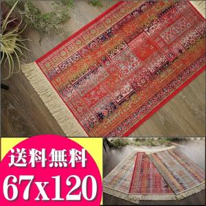 キリム 柄 玄関マット 室内 かわいい シルク の風合い ラグマット 67x120cm アジアン 通販 送料無料 ベルギー絨毯 屋内