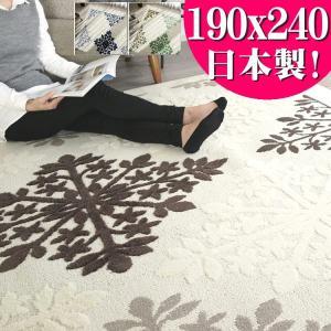ラグ 洗える カーペット インテリア 柄 夏用 絨毯 3畳 用 190×240 じゅうたん ラグマット おしゃれの写真
