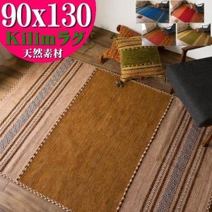玄関マット キリム 室内 屋内 90×130 ラグ ラグマット おしゃれ 手織りインド キリム エスニック kilim|ragmatst