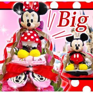 [4/13(火)到着可] おむつケーキ  出産祝い ディズニー ミッキー ミニー かわいい 名入れ ...