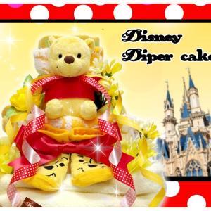 おむつケーキ オムツケーキ プーさん プー ディズニー 出産祝い かわいい 送料無料