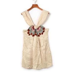 9de814f6cec4 プラダ レディースベスト、ジレの商品一覧 ファッション 通販 - Yahoo ...