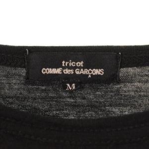 tricot COMME des GARCONS / トリコ コムデギャルソン ニット・セーター レディース ragtagonlineshop 03