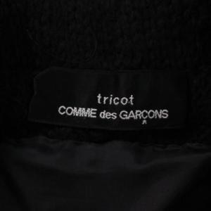 tricot COMME des GARCONS / トリコ コムデギャルソン ブルゾン レディース|ragtagonlineshop|03
