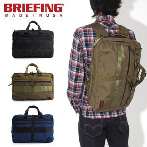 シーンに合わせて使い分けができる3WAYバッグ『C-3 LINER』。 シンプルなビジネスバッグのデ...