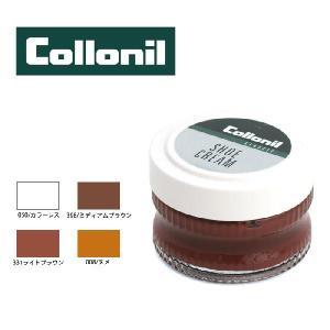 コロニル Collonil パステル シュークリーム シューケア レザーケア シューケア用品 コロニル メンズ raiders