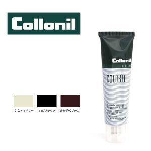 コロニル Collonil カラリット シューケア レザーケア 靴の色あせ、キズ等色の再生に効果的で...