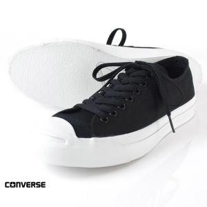 コンバース CONVERSE スニーカー メンズ ジャックパーセル ブラックプラス ローカット オールブラック 黒 靴 JACK PURCELL 32262991|raiders