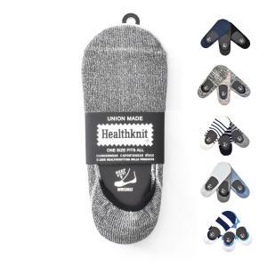 ヘルスニット Healthknit ソックス 靴下 メンズ スニーカーソックス フットカバー アンクルソックス ショートソックス ブランド 3258 3265 3426 3427 raiders