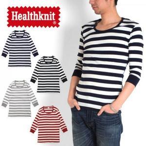 (ヘルスニット) Healthknit Tシャツ 7分袖 クルーネック 太ボーダー HT001 メンズ raiders