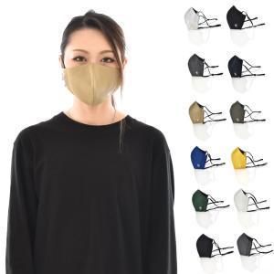 マスク 日本製 洗える 抗菌 抗ウイルス サイズ調節 大きめ 小さめ 布 男性用 女性用 子供用 Hiyuca ヒユカ クレンゼ ウイルスブロック マスク 在庫あり 即納|raiders