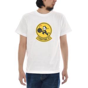 ジャスト Tシャツ FIGHTING 31 半袖Tシャツ メンズ レディース おしゃれ 大きいサイズ 海軍 アメカジ USネイビー U.S.NAVY 白 S M L XL XXL XXXL 3L 4L|raiders