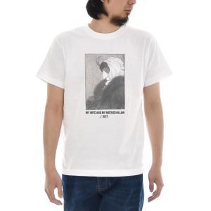 ジャスト Tシャツ Wife and Mother 半袖Tシャツ メンズ おしゃれ 大きいサイズ 隠し絵 ダブルイメージ さがし絵 トリックアート 柄 白 S M L XL XXL XXXL 3L 4L|raiders