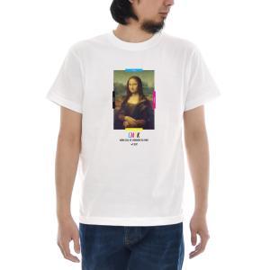 ジャスト Tシャツ MONA LISA CMYK 半袖Tシャツ メンズ レディース 大きいサイズ モナ・リザ モナリザ ダ・ヴィンチ 白 S M L XL XXL XXXL 3L 4L Just T-shirt|raiders