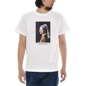 ジャスト Tシャツ 真珠の耳飾りの少女 半袖Tシャツ メンズ レディース 大きいサイズ ビックサイズ ヨハネス・フェルメール 絵画 アート S M L XL XXL XXXL 3L 4L|raiders
