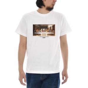 ジャスト Tシャツ 最後の晩餐 半袖Tシャツ メンズ レディース 大きいサイズ レオナルド ダ ヴィンチ ダヴィンチ おしゃれ おもしろ 白 S M L XL XXL XXXL 3L 4L|raiders