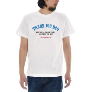ジャスト Tシャツ THANK YOU DAD 半袖Tシャツ メンズ レディース 大きいサイズ 父の日 プレゼント ギフト 贈り物 お父さん おしゃれ 白 S M L XL XXL XXXL 3L 4L|raiders