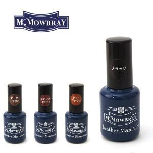 M.モゥブレィ M.MOWBRAY レザーマニキュア|raiders