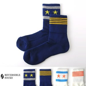リバーシブルソックス REVERSIBLE SOCKS 靴下 スター ソックス R913M[M便 1/1] メンズ|raiders
