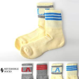 リバーシブルソックス REVERSIBLE SOCKS 靴下 UC ソックス R916M[M便 1/1] メンズ|raiders