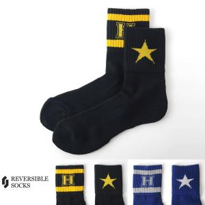 リバーシブルソックス REVERSIBLE SOCKS 靴下 H ソックス R912M[M便 1/1] メンズ raiders