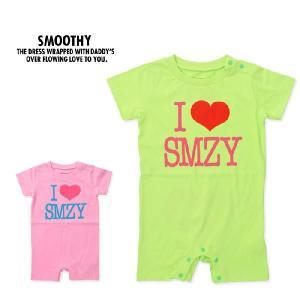 スムージー SMOOTHY 子供服 SMGBY-04 I LOVE SMZY ロンパース メンズ raiders